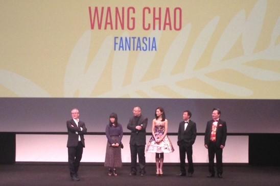 Fantasia screening