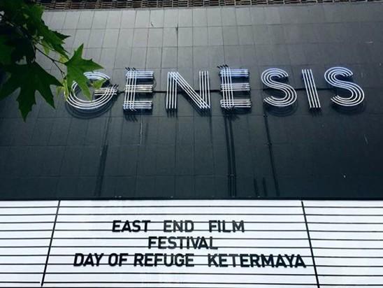 Yasmeen Genesis Exterior